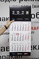 Печать и изготовление календарей Хмельницкий