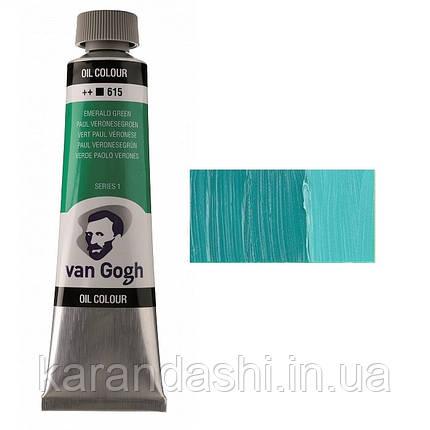 Краска масляная Van Gogh, (615) Изумрудный, 40 мл, Royal Talens, фото 2