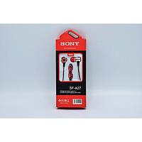 Вакуумные внутриканальные наушники SONY SF-A27 Bass с микрофоном Красные