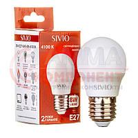 Светодиодная лампа SIVIO G45 8W, E27, 4100K, нейтральный белый