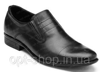 Туфлі чоловічі класичні Bastion