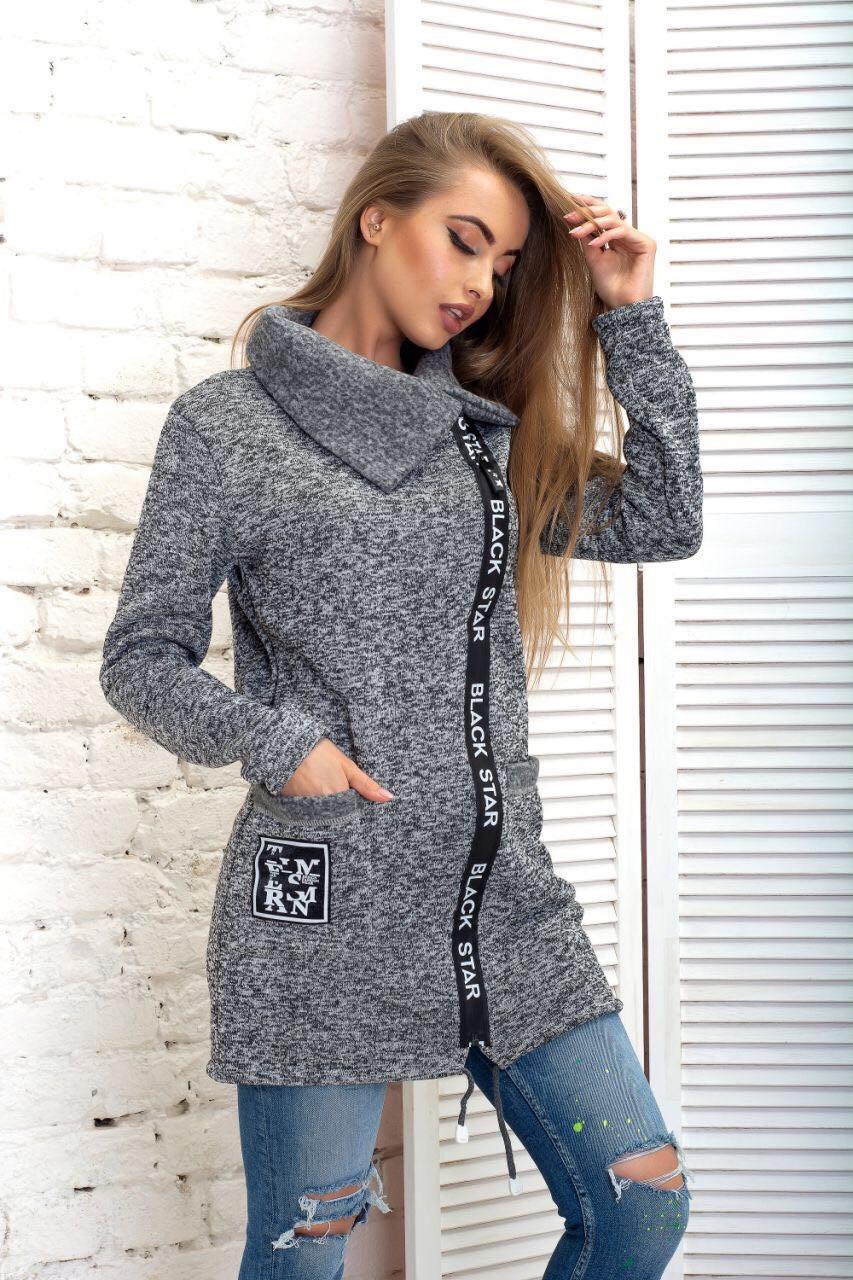Кардиган женский на молнии, с  карманами, теплый, на флисе, модный, стильный,  до 52 р-ра