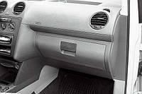 OMSA VW Caddy бардачок