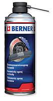 Высокотемпературная керамическая смазка Berner +1600°С 400 мл Германия