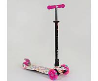 Самокат Best Scooter Maxi 1336 Розовый с рисунком и светящимися колёсами