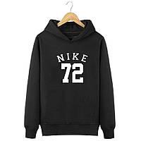 Мужская толстовка, худи, кенгурушка Nike (Найк)
