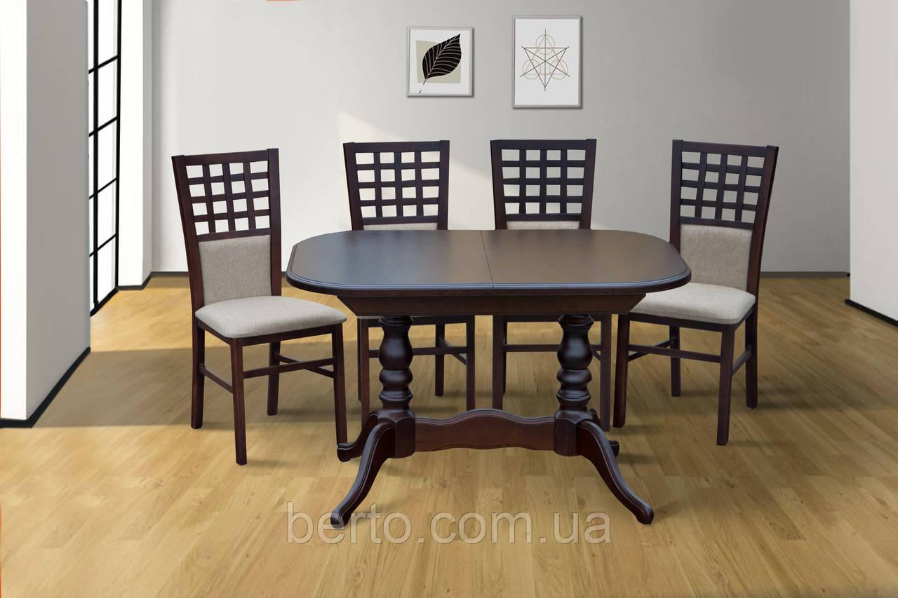 """Раскладной деревянный стол """" Шервуд"""" 120-160*80 см."""