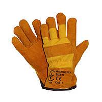 Перчатки STRONG POLAR кожаные комбинированные утепленные