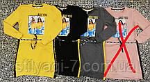 Туника для девочки на 10-13 лет красного, желтого, серого, черного цвета с принтом оптом