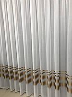 Турецька тюль батист (біла,коричнева й темно-сіра смуга на вибір) ( обробка сторін + 40 грн.), фото 1