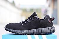 Кроссовки Adidas Yeezy Boost черные замшевые