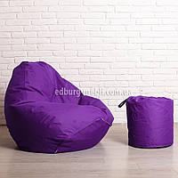 Кресло груша большая + Пуф |  фиолетовый Оксфорд ткань