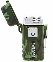 Зажигалка электроимпульсная походная от USB UKC влагозащищенная JL317 Explorer