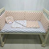 Комплект в кроватку для новорожденных Т.М.Миля Пуделя в Париже 60см х 35 см в комплекте 6 шт. (503))