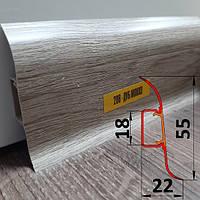Плинтус ПВХ, высотой 55 мм, 2,5 м Дуб мокко, фото 1