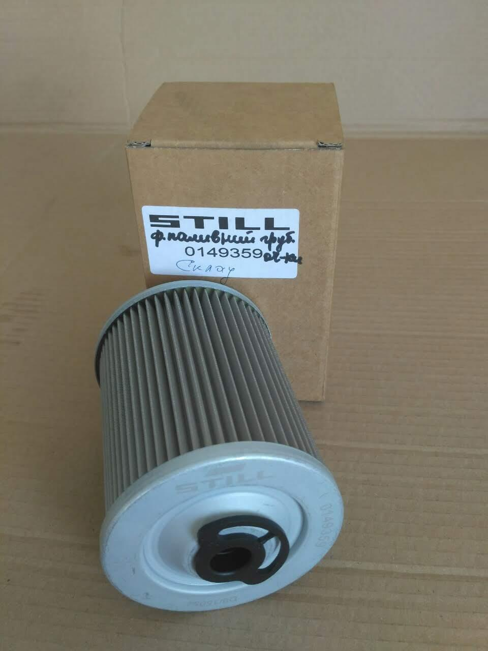 STILL 0149359 фильтр топливный / фільтр паливний
