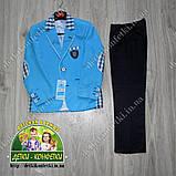 Костюм для мальчика: голубой пиджак и брюки, на выпускной или торжество, фото 4