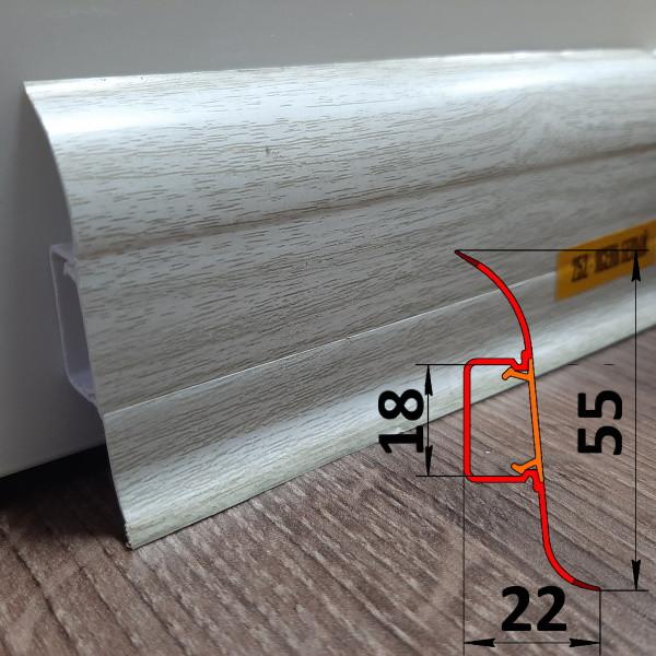 Плинтус пластиковый для кабинета, высотой 55 мм, 2,5 м Ясень белый