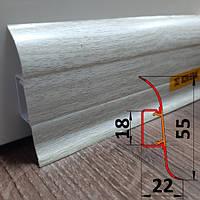 Плинтус пластиковый для кабинета, высотой 55 мм, 2,5 м Ясень белый, фото 1