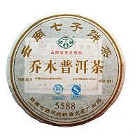 Чай Пуэр Yunnan Puwen 5588 357г