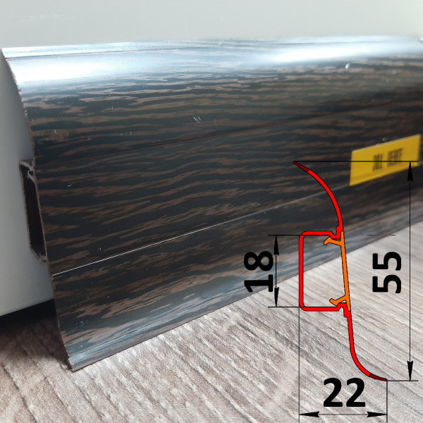 ПВХ плинтус с имитацией дерева, высотой 55 мм, 2,5 м Венге