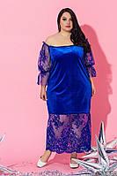 Женское нарядное платье батал из бархата /электрик, 50-64, ST-56840/