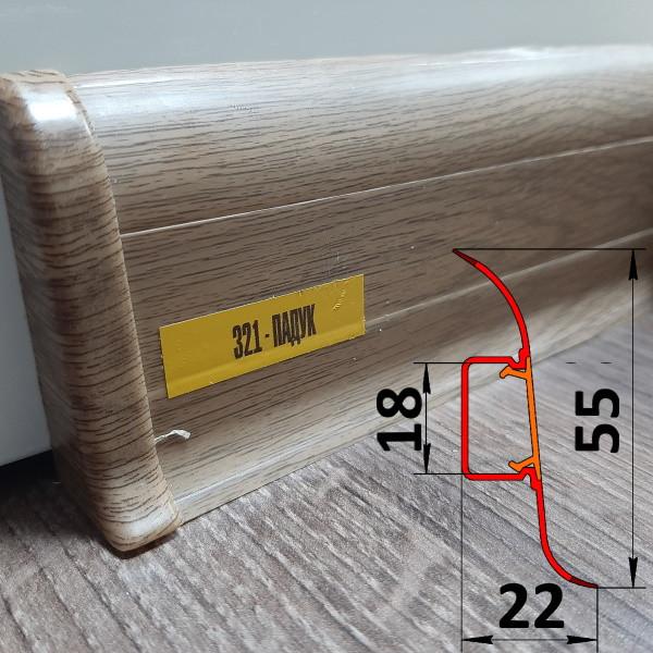 Пластиковый плинтус с мягкими краями, высотой 55 мм, 2,5 м Падук