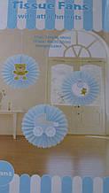 Бумажный веер для декора детской 3 шт голубой 1514