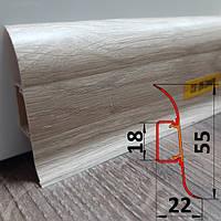 ПВХ плинтус для квартиры, высотой 55 мм, 2,5 м Дуб сафари, фото 1