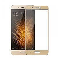 Защитное стекло на Huawei Y5 2017, Y6 2017 Золотое с полным покрытием экрана телефона, Full ScreenFull Glue.