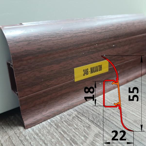 Плинтус ПВХ с резиновыми краями, высотой 55 мм, 2,5 м Махагон