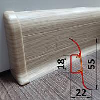 Плинтус легкосъёмный, высотой 55 мм, 2,5 м Сосна