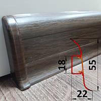 Коричневый плинтус из ПВХ, высотой 55 мм, 2,5 м Каштан, фото 1