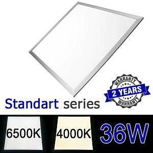 Светодиодная LED панель 600х600 мм ВСТРАИВАЕМАЯ 36Вт 4000-4500K/6000-6500К серия Standart