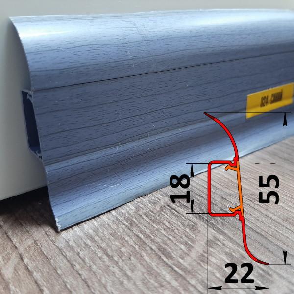 Плинтус ПВХ с кабель-каналом, высота 55 мм, 2,5 м Синий