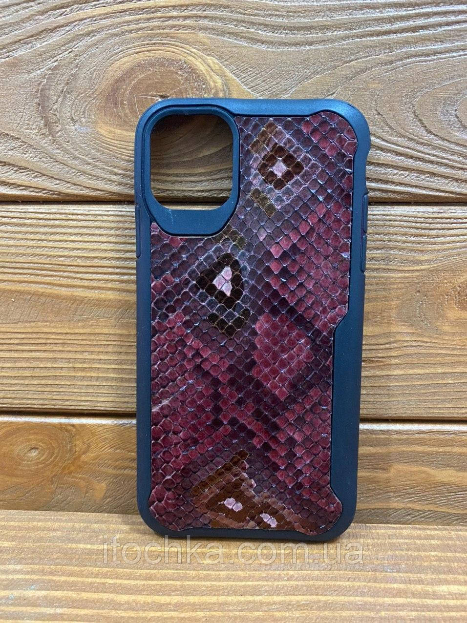 Apple Royal Case for iPhone 11