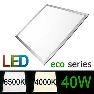 Светодиодная LED панель 600х600мм ВСТРАИВАЕМАЯ 40Вт 4000-4500K/6000-6500К серия ECO
