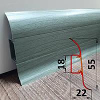 Пластиковый плинтус с одним кабель-каналом, высота 55 мм, 2,5 м Зелёный