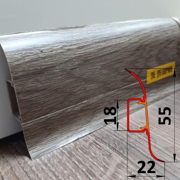 Плинтус для напольных покрытий, высотой 55 мм, 2,5 м Дуб капучино