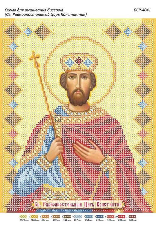 """Схема для вышивки бисером именной иконы """"Св. Равноапостольный Царь Константин"""""""