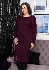 Нарядное теплое ангоровое платье до колен оверсайз розовое, фото 2