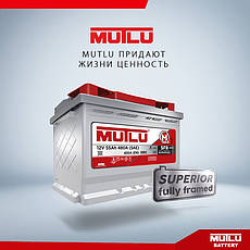 MUTLU 6СТ-72 АзЕ EFB.L3.72.072.A Автомобильный аккумулятор, фото 2