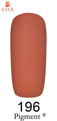 Гель-лак F.O.X Pigment 196, 12мл