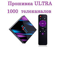 Настроенная Смарт Приставка H96 MAX 4/32GB Android 9.0 Прошивка Ultra 1000 каналов Smart TV Box