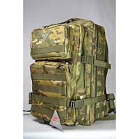 Рюкзак тактический в АТО камуфлированный мультикам 35 литров из плотной ткани полиэстр 600 D, фото 1
