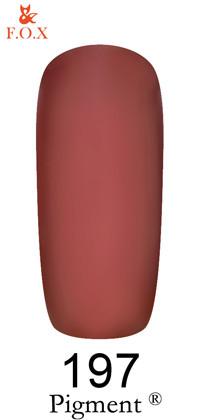 Гель-лак F.O.X Pigment 197, 12мл