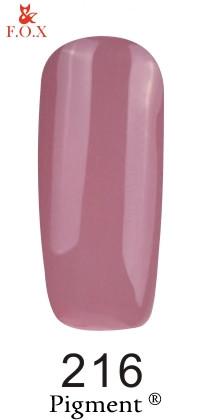 Гель-лак F.O.X Pigment 216, 12мл