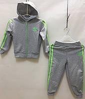 Костюм спортивный детский оптом 1-2-3 года