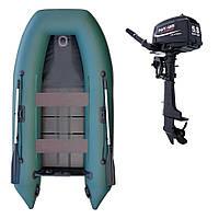 Комплект Лодка Parsun Stm 300К NEW зеленая с гидролыжей + мотор T5.8
