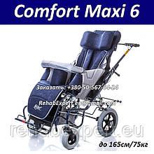 Специальная Прогулочная Коляска для Реабилитации Детей с ДЦП Comfort Maxi 6 Special Needs Strolle 165см/75кг